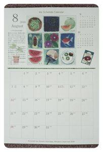 8月カレンダーすいか